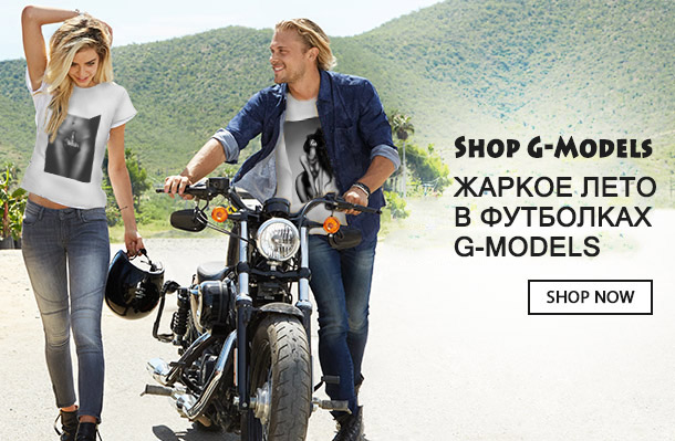 12G-Models-Shoptyt