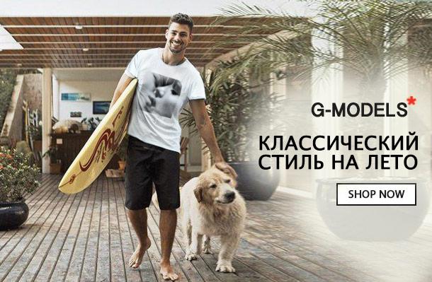 1G-Models65465hgfh