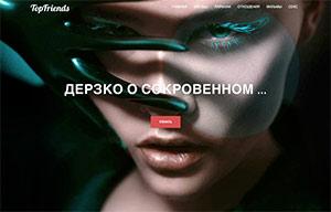 WEB-сайт